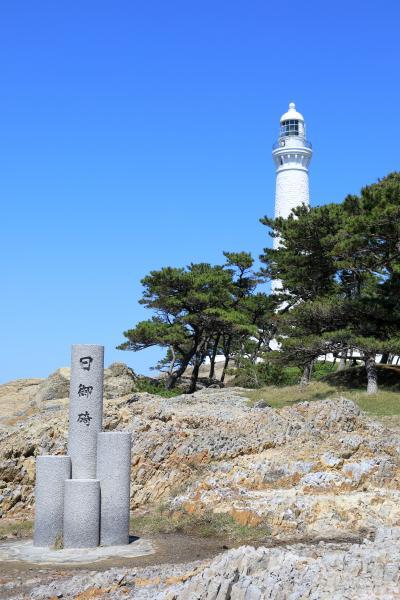 愛車で行く日本一周の旅 14