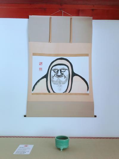 外国人ツーリスト目線で京都観光 前編