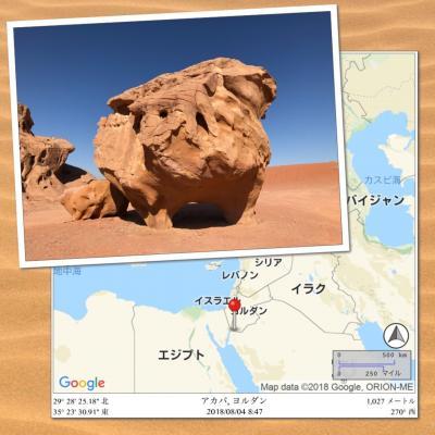 ヨルダン~アンマン・ペトラ・ワディラム・死海
