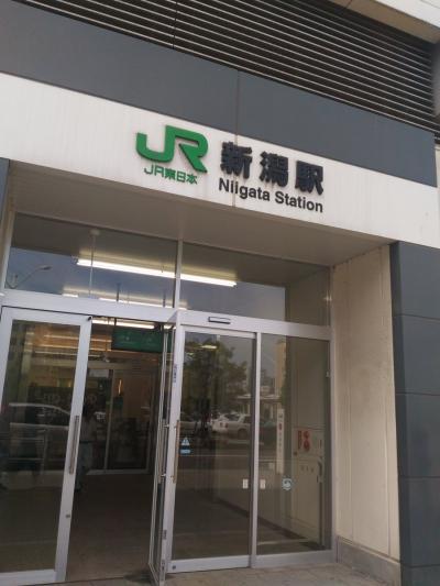 18きっぷで北海道へ~新潟から仙台編