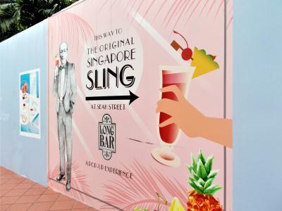 ちょっと悲しい初スリング@ラッフルズ改装中で仮店舗のロングバー ジャカルタ・シンガポール2018の旅8-2