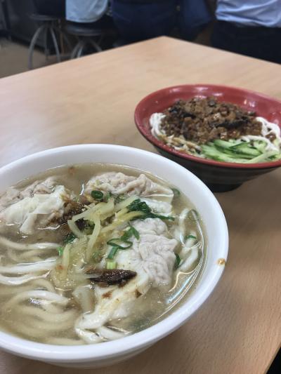2018年台湾の旅 澳州女子と行く!食べ歩きと水金九 3