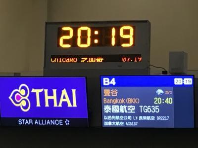 韓国、タイ 1人旅 (その1)