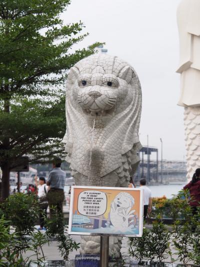 初シンガポール