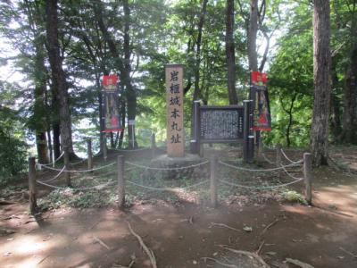 上野吾妻 武田氏西上野拠点が調略の巧者真田氏の発展により戦国大名への足掛かりとなった岩櫃城訪問