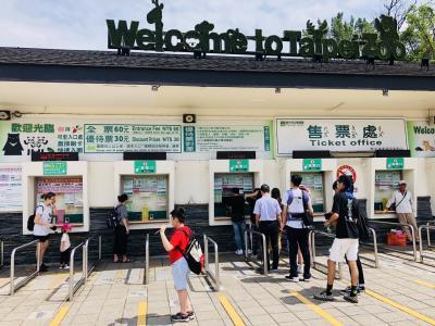 台北で暇つぶし:パンダを見に動物園へ[2018年8月台湾旅行2]
