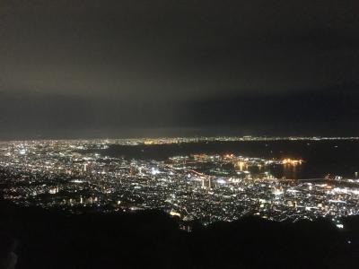 2018年8月 関西旅行 2日目② 日本三大夜景 掬星台へ