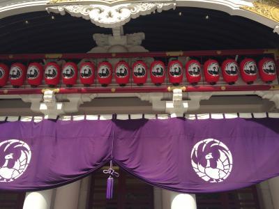 歌舞伎座に8月納涼歌舞伎(第2部)を観に行ってきました。
