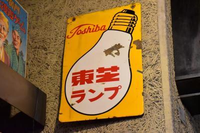 昭和の懐かしい「あの時」を思い出す歌志内(北海道)