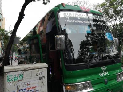 第3回 旅行記 ベトナム~マレーシア陸路の旅 ベトナムからカンボジア国境越え国際バス乗車