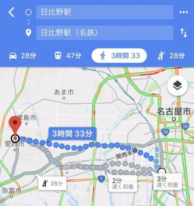 日本で2番目に長い駅間連絡通路を歩く~名古屋市・日比野駅