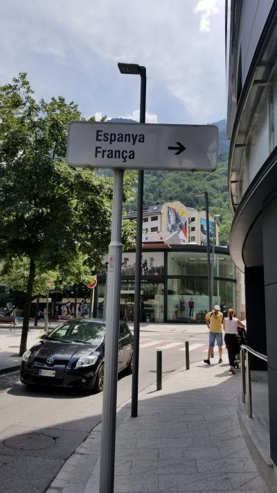 スペイン・パラドール巡り&ドライブ満喫の旅②(3日目 アンドラ、ルルド)