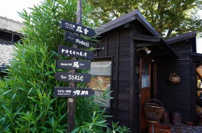 名古屋グルメに大満足の1泊2日ドライブ旅行