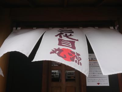 愛しのらあめんを求めて・信州松本の旅