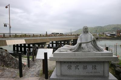 春の吉野と京都3泊4日 2日目 午後は宇治観光