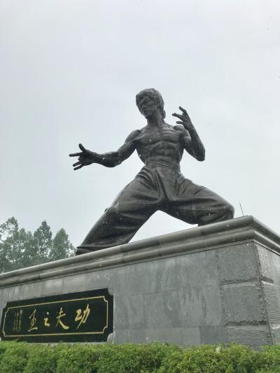 中国《広東省-前編-佛山市》ブルース・リーのルーツを訪ねて!
