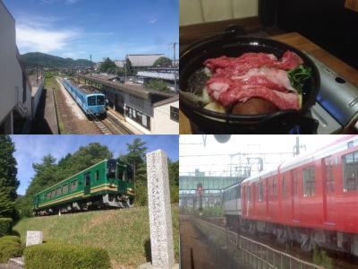 信楽高原鉄道と近江鉄道に乗りに行く旅