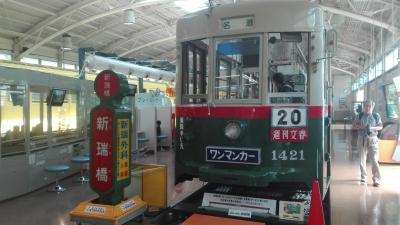 2017年名古屋遠征2日目(2017/9/14)