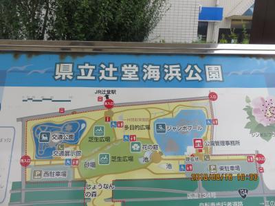 県立辻堂ジヤンボプール