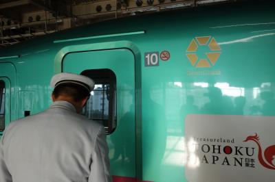 奥尻島トレイル47.3Km 東北・北海道新幹線グランクラスとグリーン車利用のGG旅(爺旅)奥尻港まで