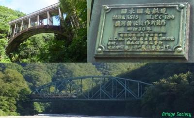 ◆豊橋~天竜峡 飯田線沿線の橋梁巡りの旅◆