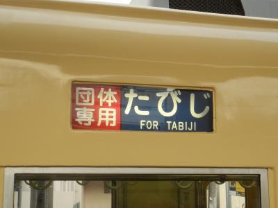 2ヶ所の鉄道博物館をハシゴ!貴重な車両にも乗車!