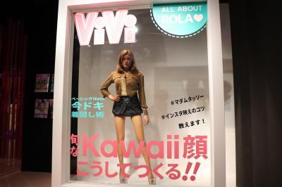 「マダムタッソー東京」お台場でVIVIの表紙を飾っちゃおう!