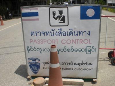 トラブル続きでしたが、陸路で、タイからミャンマーへ出国し、また再入国しました。
