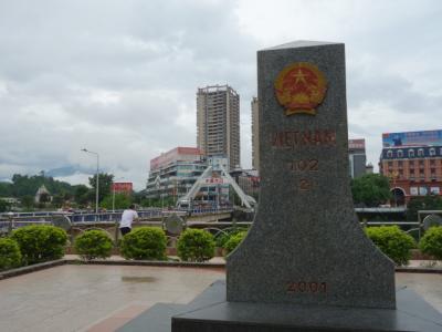 2018 アジア4カ国 陸路を行く ~ 父子2人旅 ~ ベトナム ~ 国境の町ラオカイをのんびり街歩き ~