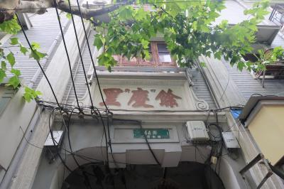 上海弾丸ひとり旅2★上海到着! リニアと地下鉄でホテルへ ~豪都大酒店~
