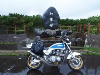 北海道ツーリング⑥ 釧路→霧多布岬→納沙布岬→知床峠→北見 512km