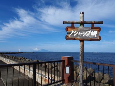 北海道ツーリング⑧⑨⑩ 稚内→天塩→黄金岬→直線道路日本一→小樽港 537km