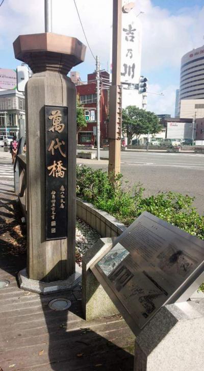 萬代橋~沼垂~紫竹山の散歩