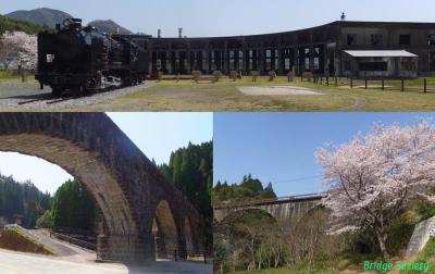 ◆岩国~阿蘇~下関 鉄道遺産と橋梁を巡る旅◆その2~大分編~