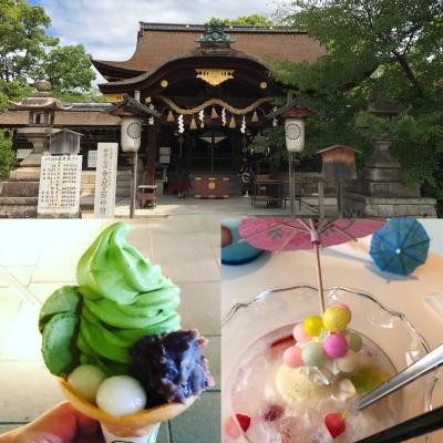 末娘と二人のんびり京都めぐり(3)京都刀剣御朱印めぐりは藤森神社,そのあと嵐山そして抹茶パフェと金魚鉢水玉ソーダ水