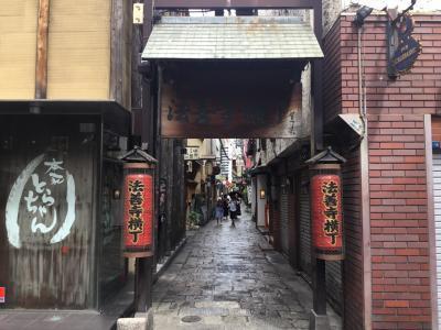 大阪多国籍グルメ⑨ 難波でスペイン料理 エスカルゴとウサギの肉入りのパエリア&アフタヌーンティー