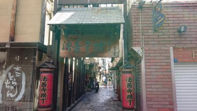 真夏の大阪街歩き