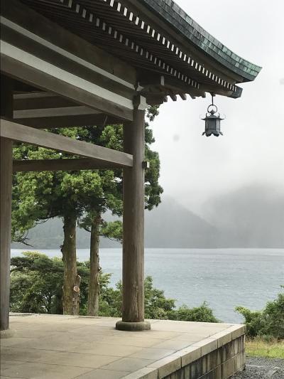 2018年 夏 三世代 箱根旅行