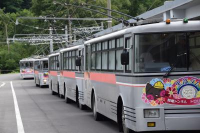 今年(2018)で最後のトロリーバスで行く奥大日岳