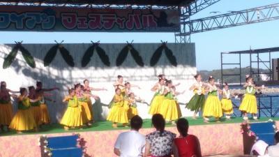吉良 ハワイアンフェスティバル