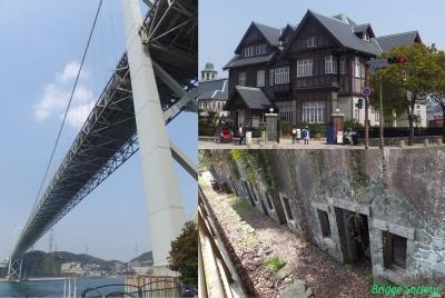◆岩国~阿蘇~下関 鉄道遺産と橋梁を巡る旅◆その3~福岡・山口編~