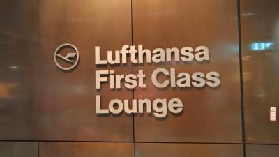 ルフトハンザ航空 ファーストクラスラウンジ初体験