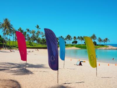Aurani & Waikiki