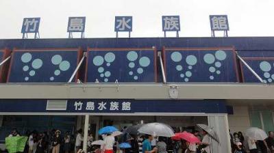 ドラゴンズ応援と竹島水族館