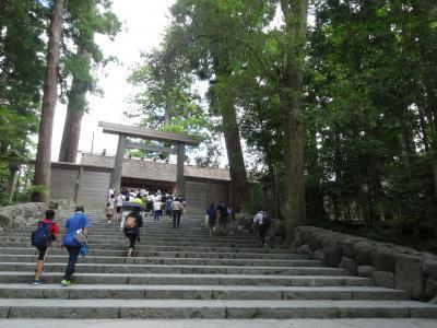 青春18きっぷで巡る伊勢・南紀の旅②(伊勢神宮)