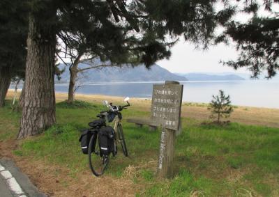 自転車で琵琶湖一周(1/3)