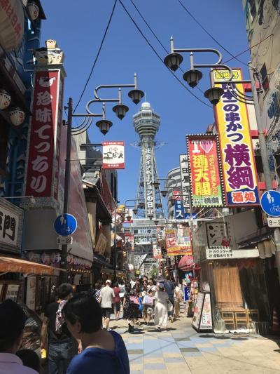 暑い京都 熱い大阪 お帰りはキティちゃん新幹線で