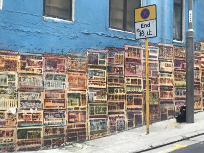 Honkong&Macau Trip Vol.1