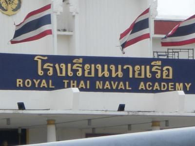 タイ王国海軍兵学校を訪れました。3回目の訪問です。