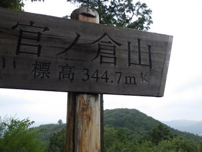 2018-夏、青春18きっぷ、八高線で官ノ倉山へ
